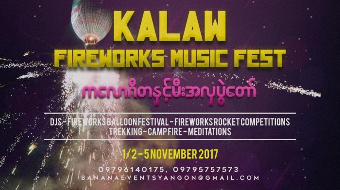 Kalaw Fireworks&music Fest_banner.jpg